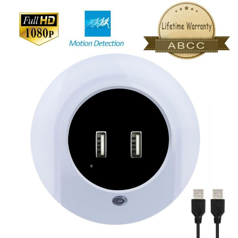 NIGHT LIGHT HIDDEN CAMERA